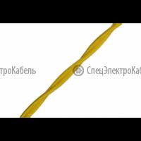 """Витой провод 2*0,75 цвет """"золото"""""""