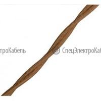 Витой провод 2*1,5, цвет коричневый