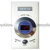 UTH-120 Термостат (в комплекте с датчиком температуры)