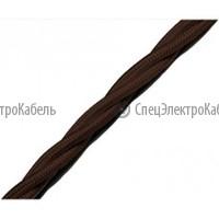 Витой провод 3*2,5, цвет коричневый